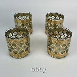 4 Culver LTD Valencia 22 Kt Gold Double Old Fashioned Glasses EXCELLENT