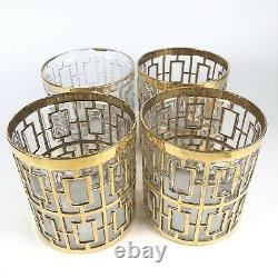 4 Set Mid Century Imperial Glass Shoji 22k Gold Double Old Fashioned Glasses