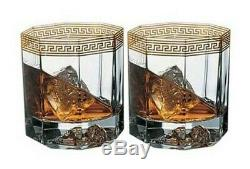 Versace Medusa D'or Lumiere Whiskey Double Old Fashioned DOB Set of 2