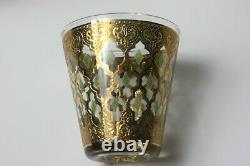 Vintage Culver Glassware Valencia Pattern Double Old Fashioned, United States