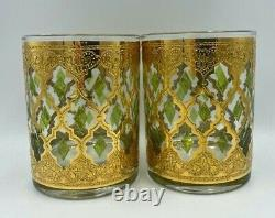 Vintage Set of 6 Culver Valencia 22k Gold Double Old Fashioned Cocktail Glasses
