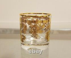 Williams Sonoma Gold Dragon Double Old-Fashioned Glasses Set of 4 NEW
